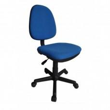 Scaun Directorial Fin 3319 Textil Albastru